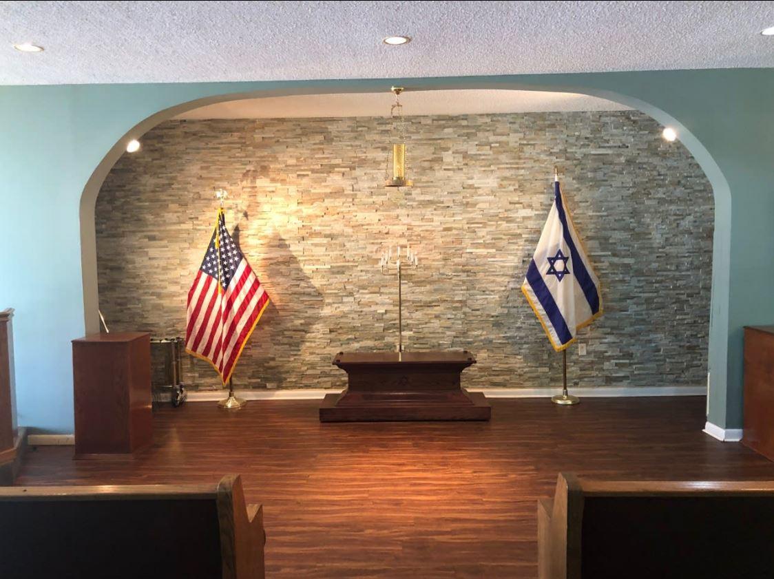 Levitt Weinstein Blasberg Rubin Zilbert Memorial Chapels